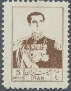 Iran 1955 Mohammad Rezā Shāh Pahlavī