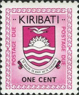 Kiribati 1981 National Arms (Postage Due Stamps)