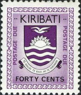 Kiribati 1981 National Arms (Postage Due Stamps) f.jpg