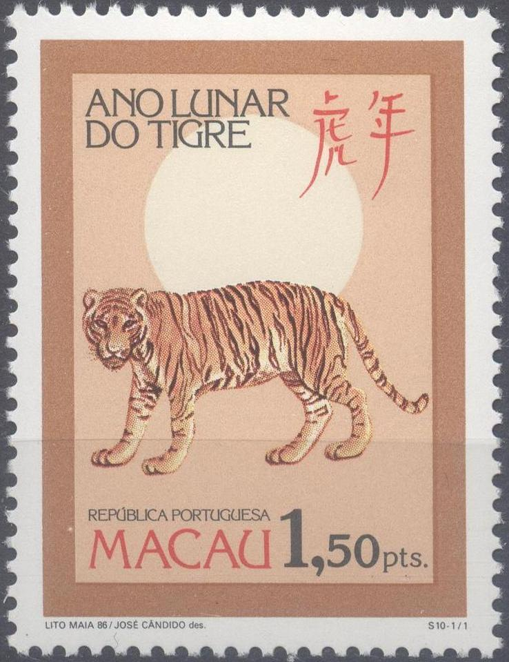 Macao 1986 Year of the Tiger