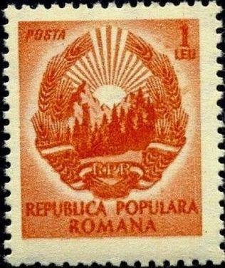 Romania 1950 Arms of Republic b.jpg