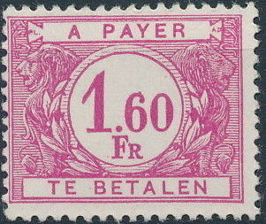Belgium 1953 Postage Due Stamps (Digit on White Background)