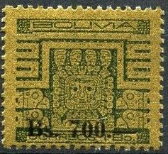 Bolivia 1960 Designs from Gate of the Sun l.jpg