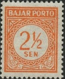 Indonesia 1951 Postage Due Stamps