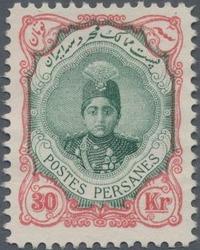 Iran 1911 Ahmad Shāh Qājār o.jpg