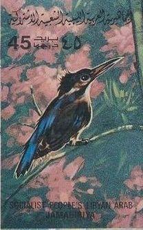 Libya 1982 Birds za.jpg