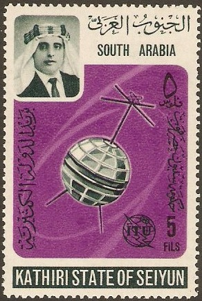 Aden-Kathiri State of Seiyun 1966 Centenary of ITU