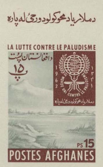 Afghanistan 1962 Malaria Eradication q.jpg