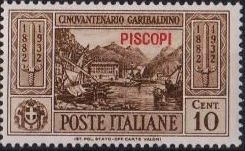 Italy (Aegean Islands)-Piscopi 1932 50th Anniversary of the Death of Giuseppe Garibaldi a.jpg