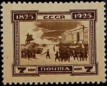 Soviet Union (USSR) 1925 Centenary of Decembrist Revolution b.jpg