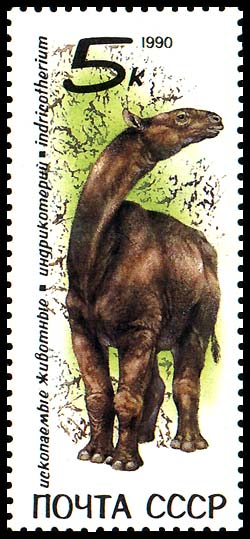 Soviet Union (USSR) 1990 Prehistoric Animals c.jpg
