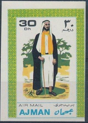 Ajman 1968 National Costumes j.jpg