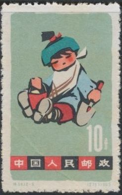 China (People's Republic) 1963 Children's Day i.jpg