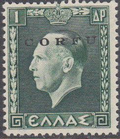 Corfu 1941 Giorgio II from Greece Overprinted