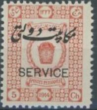 Iran 1915 Regular Issue of 1915 Overprinted d.jpg