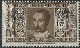 Italy (Aegean Islands) 1932 Dante Alighieri Society Issue i.jpg
