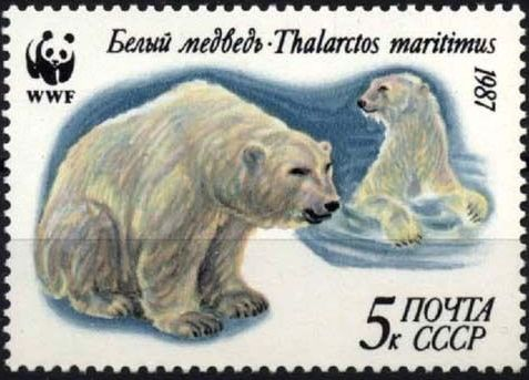 Soviet Union (USSR) 1987 WWF - Polar Bears