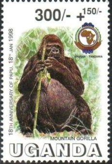 Uganda 1998 18th Anniversary of Pan African Postal Union