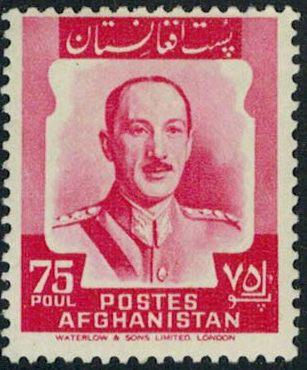 Afghanistan 1951 Monuments and King Zahir Shah (I) m.jpg