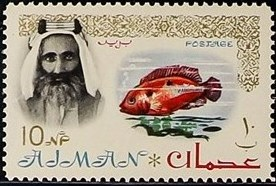Ajman 1964 Sheik Rashid bin Humaid al Naimi and Fauna f.jpg