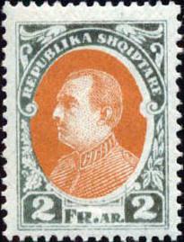Albania 1925 President Ahmed Zogu i.jpg
