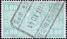 Belgium 1941 Railway Stamps (Numeral in Rectangle IV) r.jpg