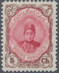 Iran 1913 Ahmad Shāh Qājār