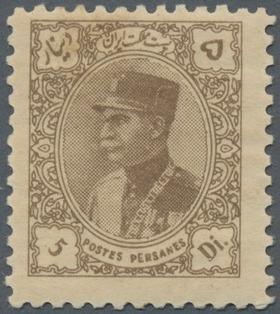 Iran 1933 Rezā Shāh Pahlavi