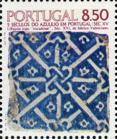 Portugal 1981 500th Anniversary of Tiles in Portugal (1st Issue)