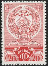 Soviet Union (USSR) 1938 Arms of Federal Republics b.jpg