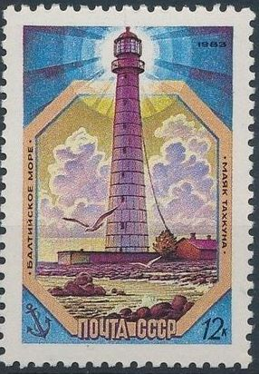 Soviet Union (USSR) 1983 Baltic Sea lighthouses d.jpg