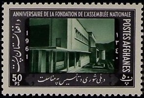 Afghanistan 1961 Anniversary of the Founding of the National Assembly a.jpg