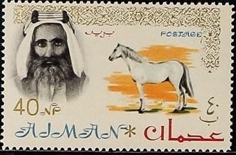 Ajman 1964 Sheik Rashid bin Humaid al Naimi and Fauna j.jpg