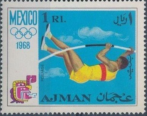 Ajman 1968 Olympic Games - Mexico d.jpg