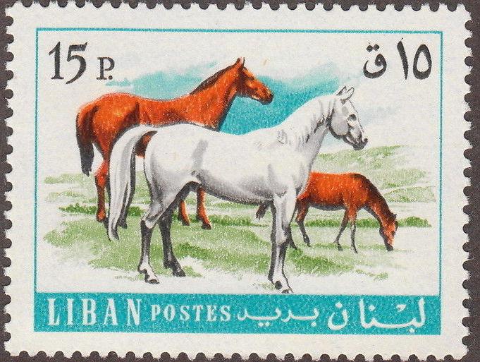 Lebanon 1968 Farm Animals f.jpg