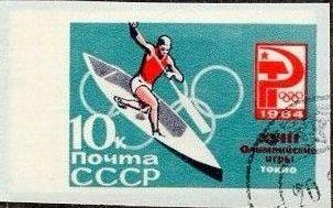 Soviet Union (USSR) 1964 Olympic Games Tokyo j.jpg