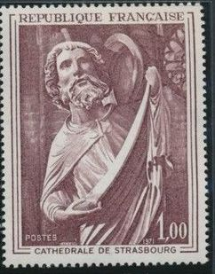 France 1971 Artistic Series (1st Group)