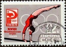 Soviet Union (USSR) 1964 Olympic Games Tokyo e.jpg