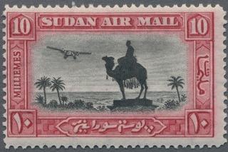 Sudan 1931 Statue of Gen (I) - Air Post Stamps b.jpg