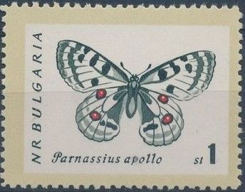 Bulgaria 1962 Butterflies