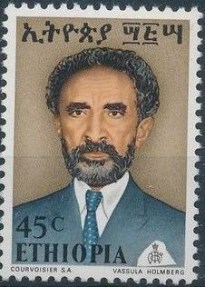 Ethiopia 1973 Emperor Haile Sellasie I i.jpg
