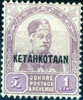 """Malaya-Johore 1896 Sultan Abubakar Overprinted """"KETAHKOTAAN"""""""