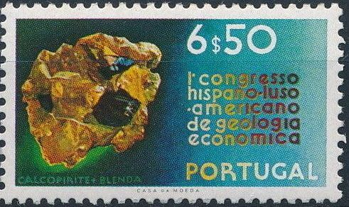 Portugal 1971 1st Spanish-Portuguese-American Economic Geology Congress d.jpg