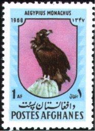 Afghanistan 1968 Wild Birds