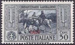 Italy (Aegean Islands)-Caso 1932 50th Anniversary of the Death of Giuseppe Garibaldi d.jpg