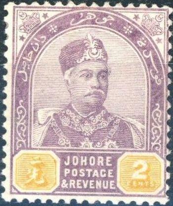 Malaya-Johore 1891 Sultan Abubakar