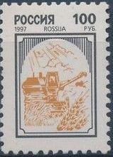 Russian Federation 1997 Symbols