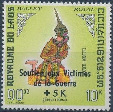 Laos 1970 Surcharged: Soutien aux Victimes / de la Guerre / + 5k