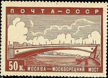 Soviet Union (USSR) 1939 New Moscow e.jpg