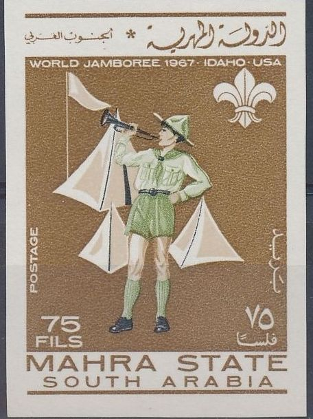 Aden-Mahra State South Arabia 1967 12th World Scout Jamboree f.jpg